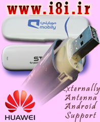 Huawei-E176G-E122-HSPA 3G-USB Adapter-USSD Support-Call Support-Auto APN-Android Support-Externally Antenna